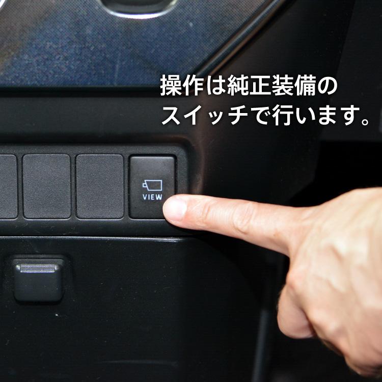 トヨタ・ダイハツ・スバル車用バックカメラ変換アダプター(パノラミックビュー付車用)